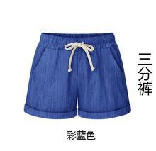 Women shorts Summer Fashion Cotton Linen Wide leg short Slim  Loose Casual High Waist Shorts Beach Female 6XL
