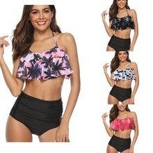 Women Floral Ruffles 2 pcs Bathing Suit Swimwear Coconut Print beachwear High Waist Swimsuit Bikini set Dropshipping Wholesale стоимость