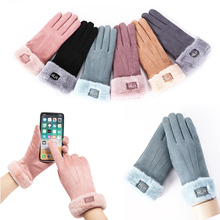 LOLIRYZ Fashion Warm Women Gloves Ladies Girls Cute Cat Bear Snowflake Double Thick Plush Cotton Touch Screen Driving Gloves fashion plush warmer touch screen gloves for women black white pair
