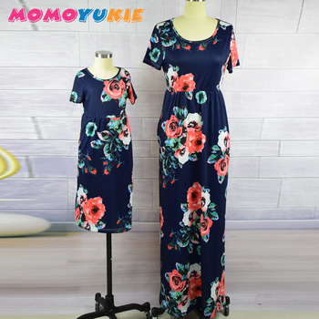 2018 Mommy and me family matching mother daughter dresses clothes striped mom and daughter dress kids parent child outfits look 5