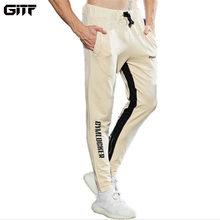 Штаны для бега gitf 2019 штаны мужские повседневные спортивные