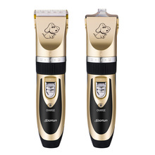 Factory direct sale pet hair shaving machine dog electric clipper teddy pushing device factory