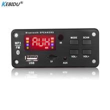 Kebidu شاشة ملونة 12 فولت MP3 WMA سماعة لاسلكية تعمل بالبلوتوث 5.0 فك مجلس وحدة صوت USB FM TF راديو AUX المدخلات لا مكبر للصوت للسيارة