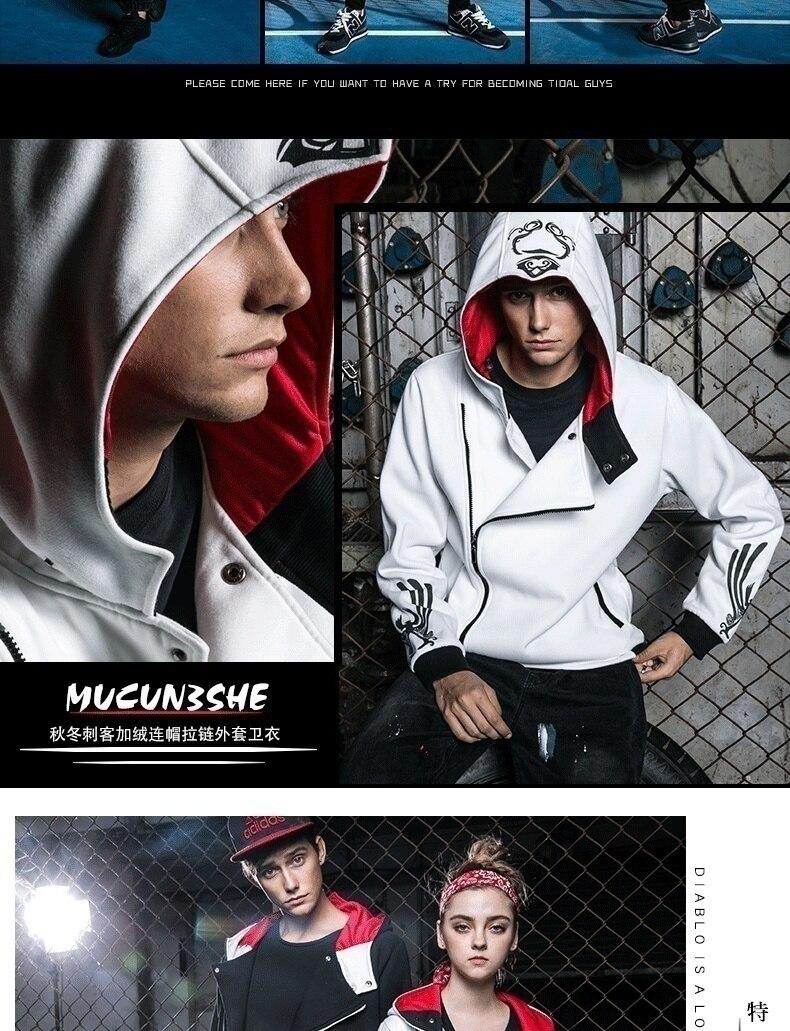 HTB1uysLbcnrK1RjSspkq6yuvXXam Jaqueta Assassin's Creed game hoodie unisex zíper jaqueta rua moda impressão hoodie com capuz assassino para meninos mais tamanho s-
