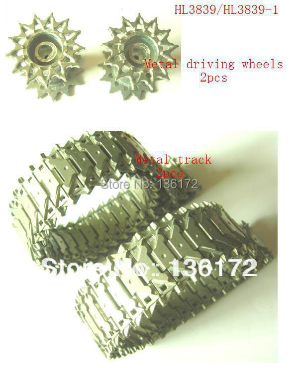 Henglong  3839/3839-1 U.S.M41A3 1:16 RC tank  upgrade parts  metal driving wheels  and metal track free shippingHenglong  3839/3839-1 U.S.M41A3 1:16 RC tank  upgrade parts  metal driving wheels  and metal track free shipping