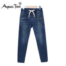 2018 Spring Autumn Women Jeans Harem Pants Plus Size 5XL Blue Mid Waist Full Length Lady Loose Women Pants Lady Long Trousers