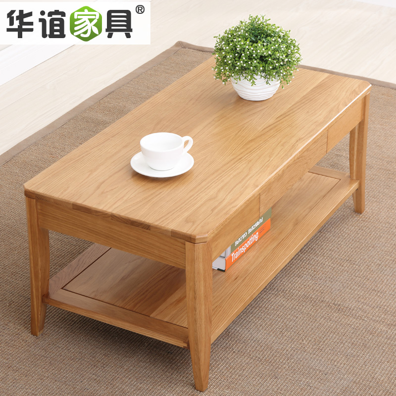 Furniture solid wood coffee table minimalist white oak - White wooden living room furniture ...