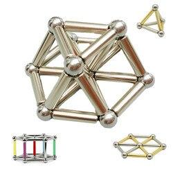 Conjunto de brinquedos magnéticos ndfeb ímã hastes bolas de ferro múltiplas esferas cilindro cor construção kit liberação estresse fba frete grátis