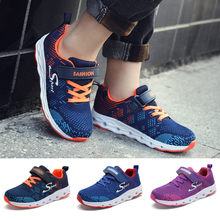 Children's Sneakers Children Boys Girls Casual Mesh Breathable Outdoor Kids Sneakers Running Shoes Kid Shoes 2019(China)