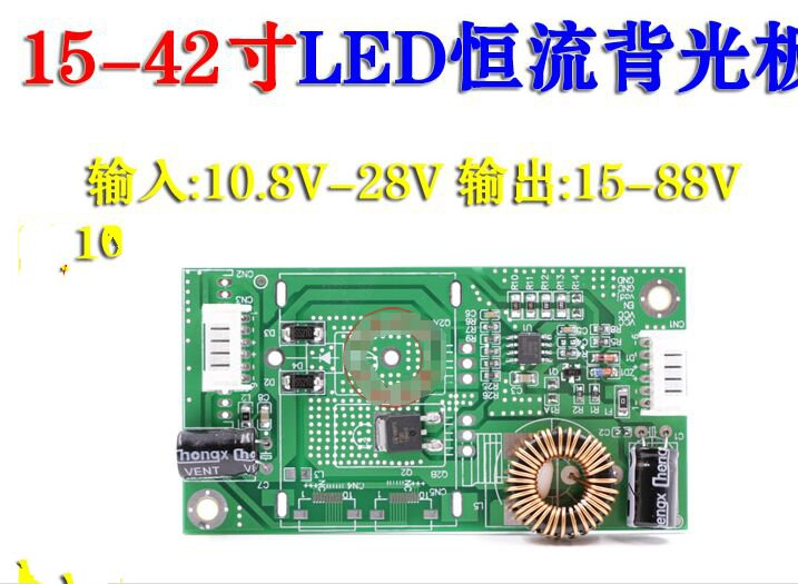 FREE SHIPPING LED LCD boost, universal 10-42 inch LED TV drive, LCD backlight, constant flow press board, backlight board