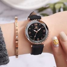 Watches Women 2019 Fashion Casual Leather Dress Quartz Wrist Watch Ladies Starry Sky Dress Watch Gifts Clock Relojes Para Mujer цена в Москве и Питере