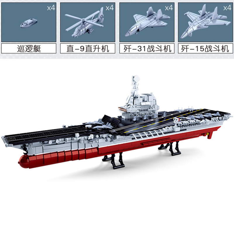 DHL SLUBAN Military Series Navy CHN 002 Aircraft Building Block Set Carriers Movie Classic Kids Toys Gift Compatible Legoings