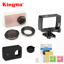 Kingma Xiaomi Yi 4k Protective Frame Case Screen Film Silicone Case Cover UV filter For XiaoYi 4K 2 II Action Camera Accessories