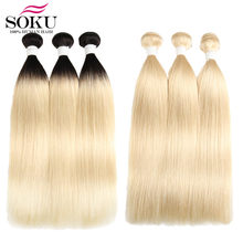 Ombre Blonde Brazilian Straight Human Hair Bundles 8-26 Inch Remy Hair Extensions 1/2/3 pieces Pre-Colored Weaves Bundle SOKU(China)