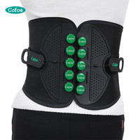 Cofoe Medical Waist Support Belt Corset Belt Back Braces Breathable Lumbar Spine Correction&Stabilizer with Adjustable Straps