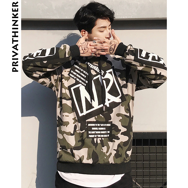 9d76d333b Privathinker 2018 New Hood Hoodie Sweatshirts Men Women Streetwear Korean  Male Camouflage Hoodie Sweatshirt Pullover Bts