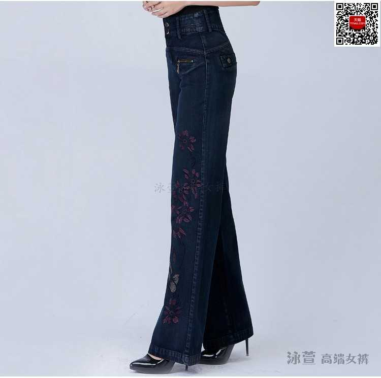 Vintage Fashion Womens Elastic Wide Leg Loose Blue Jeans With Embroidery Female Casual Embroidered Flower Denim Pants H6907 flower embroidery jeans female blue casual pants capris 2017 spring summer pockets straight jeans women bottom a46 page 9