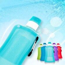 Складная бутылка для питьевой воды сумка Открытый пеший Туризм походная сумка для воды 500 мл 30MY03