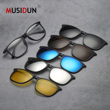 Fashion 5 Clip On Sunglasses Men Women Optical Spectacle Frame With Polarized Magnetic Glasses For Male Myopia Eyeglasses Q007
