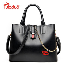 2017 New Women Handbags Designer High Quality Female PU Leather Bag Embroidery Lips Print Shoulder Bags Chains Casual Tote Bag