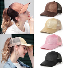 dc3c29362a4b7 Drop Shipping 2019 Glitter Ponytail Baseball Cap Women Snapback Hat Summer Messy  Bun Mesh Hats Casual