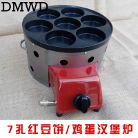 DMWD Gas roasted red beans cake maker scone oven 7 pancake seven holes eggs hamburger baking machine Non Stick egg burger stove