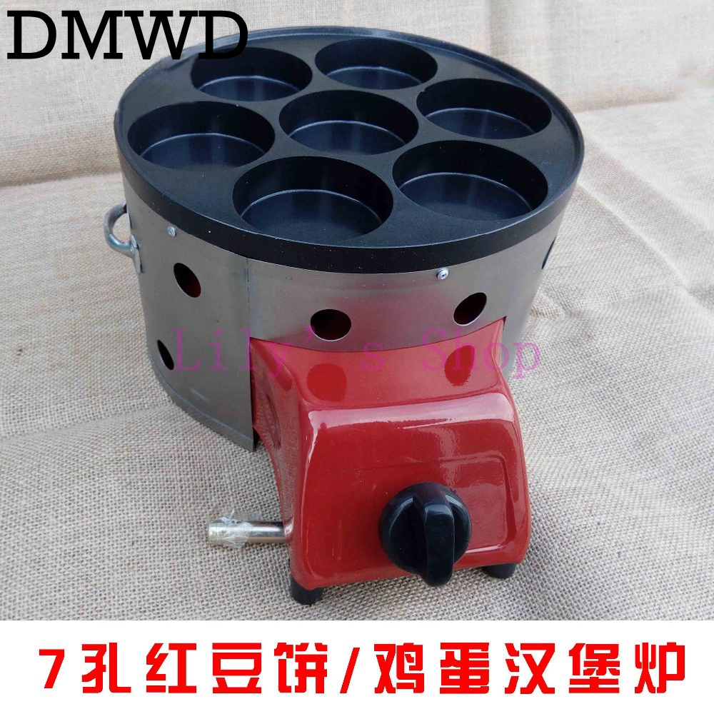 цена DMWD Gas roasted red beans cake maker scone oven 7 pancake seven holes eggs hamburger baking machine Non-Stick egg burger stove