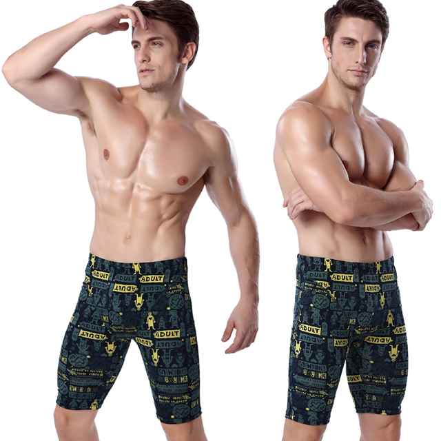 c8e3b308413a5 2017 Men Underwear Mens Boxer Clothing knee length printed men's Sexy Under  wear Price Brand Men Pants Shorts