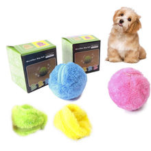 Новая модная практичная Волшебная плойка мяч игрушка нетоксичны безопасны автоматический ролик волшебный шар Собака Кошка Интерактивная игрушка