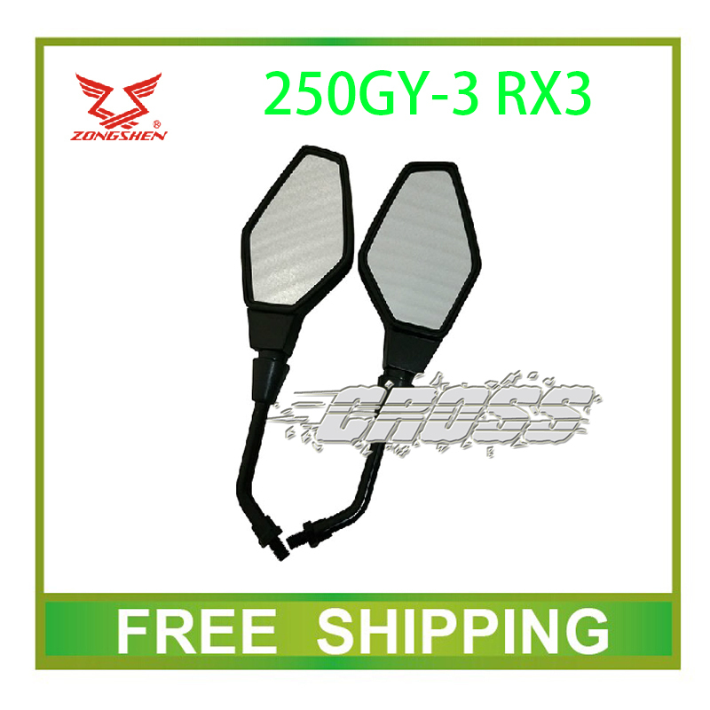 ZS250GY-3 RX3 zongshen 250cc motorcycle accessories left right rearview  mirror reflect light free shipping