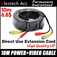 Good Quality 10M WIRE Video Power Cables Camera extend Wires for CCTV DVR Surveillance System with BNC DC Connectors Extension аксессуары для видеонаблюдения unitoptek 10m cctv bnc cctv dvr cca 10m