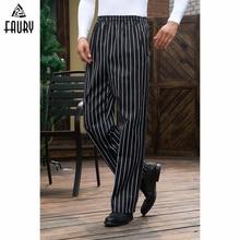 M-3XL Новое поступление,, ресторан, кухня, еда, пекарня, кофейня, рабочая одежда, брюки для мужчин, официанта, повара, брюки, брюки