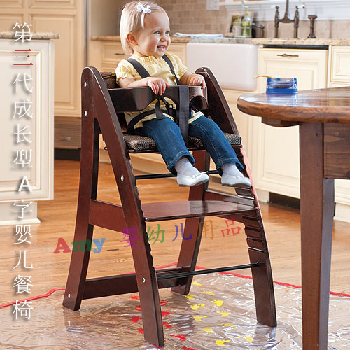 Multifunctional A Shaped Type Large Guardrail Baby Seat