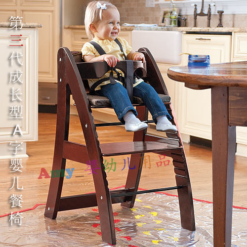 Multifunctional A - shaped type large guardrail baby seat child dining chair high chair height adjustable