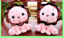 2 pieces small cute plush lion toys sunflower pink lion toy gift doll about 23cm