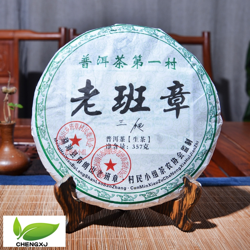 357g China Yunnan 2008 Oldest Raw Puer Puerh Tea Green Food For Down Three High Lost Weight CHENGXJ