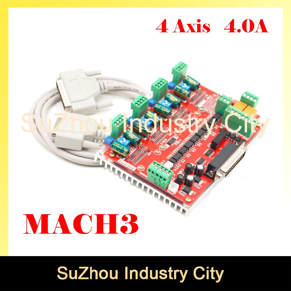MACH3 4 Axis CNC Controller frequency 200KHz 4.0A CNC stepper motor Driver Board CNC Engraving milling machine control board! cnc milling machine ethernet mach3 interface board 6 axis control