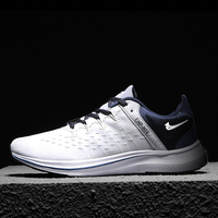 2019 New Men's Shoes Sneakers Running Shoes Fashion Trend Mesh Breathable Shoes mens running shoes