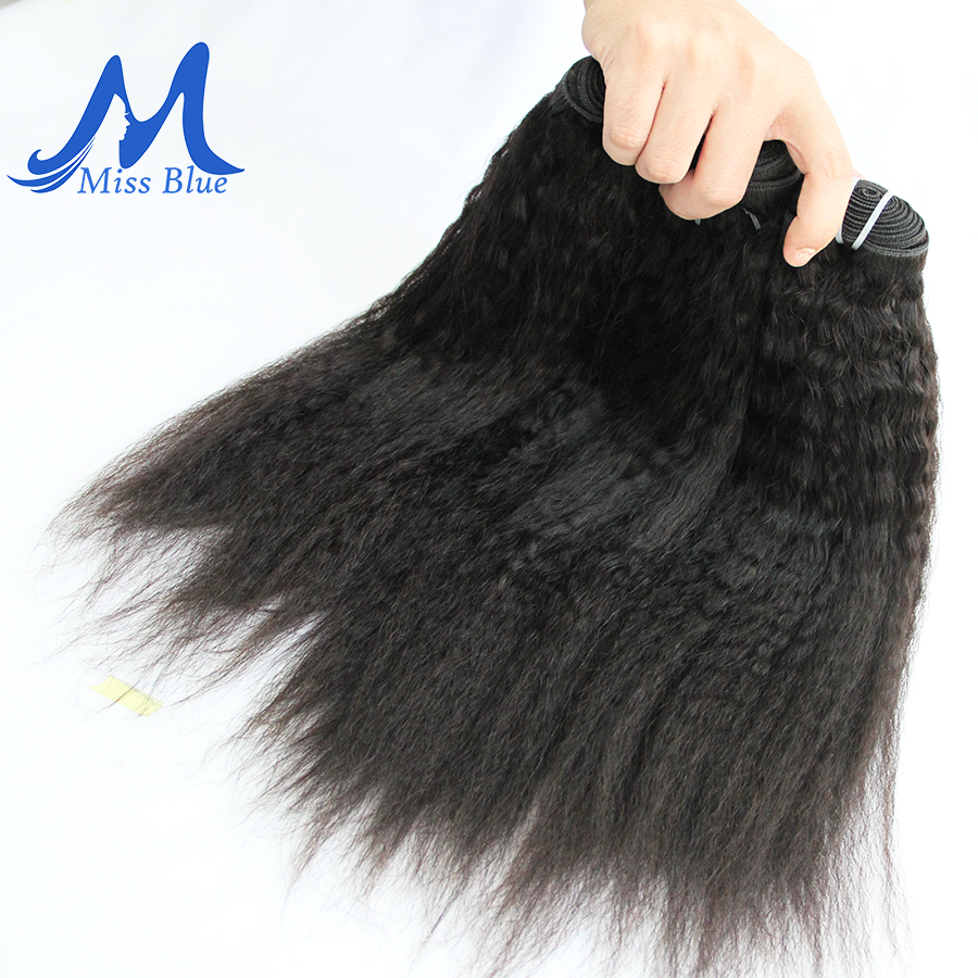 Missblue Kinky Straight Hair brazilian hair weave bundles 1 3 4 Pieces Remy Human Hair Bundle Coarse Natural Color 2