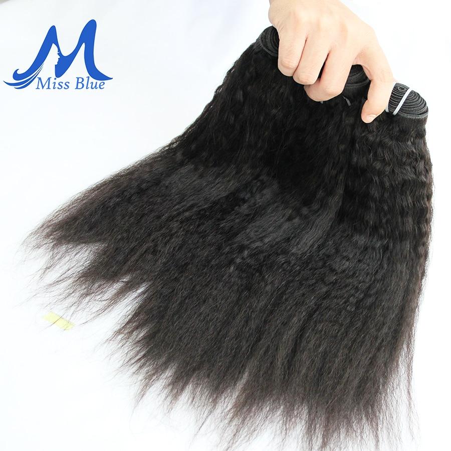 Missblue Kinky Straight Hair brazilian hair weave bundles 1 3 4 Pieces Remy Human Hair Bundle Coarse Natural Color 2