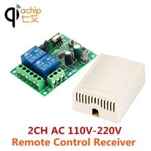 433 mhz 2ch interruptor de controle remoto sem fio universal ac 110 v 220 v relé receptor do motor elétrico para portão luz garagem lâmpada