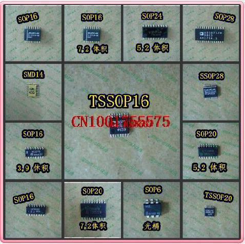 2 шт. MP2611 MP2611DL MP2611DL-LF-Z 2611 Пакет QFN Ноутбука Чипсы 100% новое обеспечение оригинальное качество