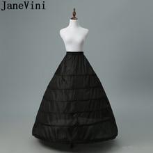 JaneVini 2019 Big Petticoat 6 Hoops Ball Gown สีดำ Crinoline Petticoat สีขาวงานแต่งงานชุด Underskirts ชุดชั้นในเจ้าสาว