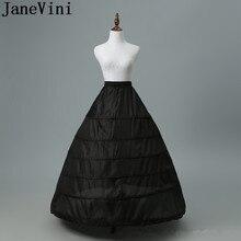 JaneVini 2019 gran enagua 6 aros vestido de baile negro Crinoline enagua blanco mujer vestido de novia ropa interior