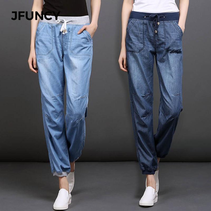 JFUNCY Loose Harem Pants Women   Jeans   Elastic Waist Denim Trousers 2019 Summer New