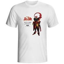 The King Yasha Gai T Shirt Legend Of Heavenly Sphere Shurato Tenku Senki Creative Print T-shirt Style Casual Anime Unisex Tee