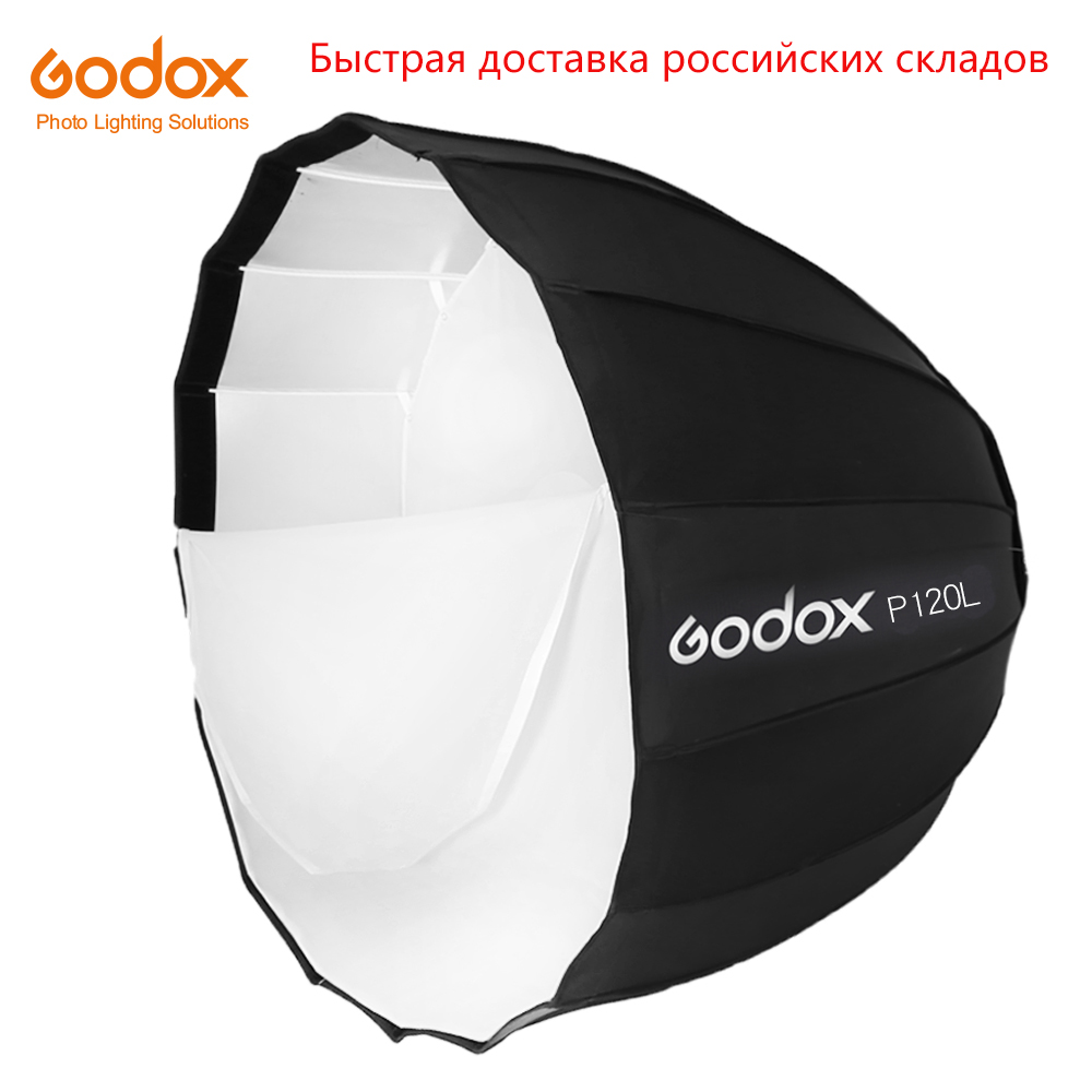 Godox Portable P120L 120CM Deep Parabolic Softbox Bowens Mount Studio Flash Speedlite Reflector Photo Studio Softbox-in Softbox from Consumer Electronics    1