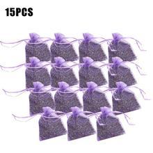 15 шт. ароматизированные Саше лаванды мешок для шкафов ящики наполнены естественным высушенным лавандовым цветком