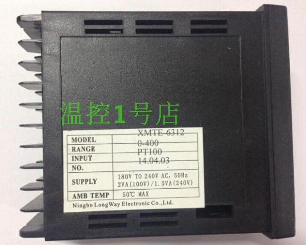 XMTE-6312 YANGMING  thermostat temperature controller  цены