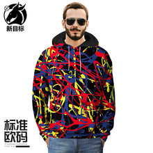 Zip Hoodie Skull Riverdale Sweatshirts Men Hooded Jacket Marmont Camila Hair Bluza 3D Death Note Windbreaker Men LM807001(China)